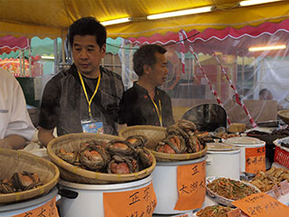 9th Macau Food Festival